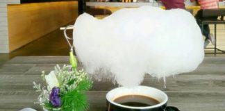 Chinese coffee on rainy days