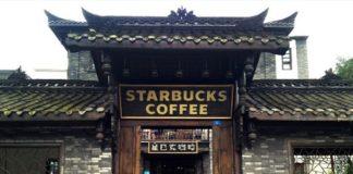 Starbucks Coffee China